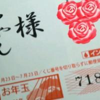 20120127_145710.jpg