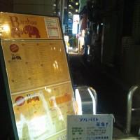 DSC_4767_2.JPG